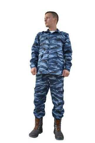 Костюм военно-полевой синий